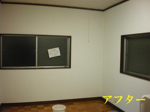 2009_0326_184536-IMGP1736.JPG