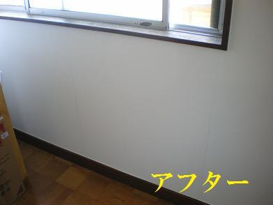 2009_0330_115135-IMGP1743.JPG